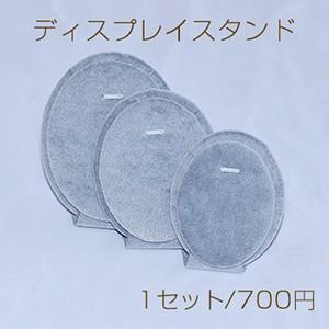 サイズ:小約7×10cm 中約8×11cm 大約9×12cm 入数:1セット/パック