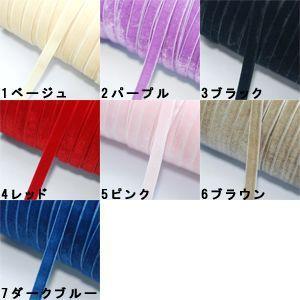 片面ベルベットリボン 幅10mm(5ヤード)|yu-beads-parts