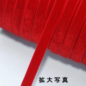 片面ベルベットリボン 幅10mm(5ヤード)|yu-beads-parts|02