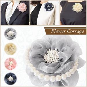 光沢あるオーガンジーデザインが上品な花コサージュクリップ。 オフホワイト調のパールビーズがデザインさ...
