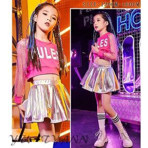 キッズ ダンス衣装 ヒップホップ チアガール キラキラ スパンコール 女の子 スカート 子供 HIPHOP チア セットアップ ジャズダンス 応援団 ステージ衣装|yu-tyann