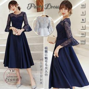 パーティードレス レディース 結婚式 大きいサイズ ワンピース ミモレドレス 袖あり ネイビー 安い 上品 お呼ばれ 二次会 大人 20代 30代 40代 50代|yu-tyann