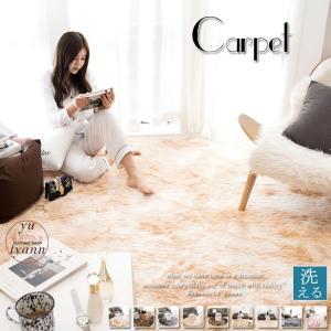 ラグ 絨毯 じゅうたん シャギーラグ 洗える カーペット 丸型 角型 ふわふわ 滑り止め付き ラグマ...
