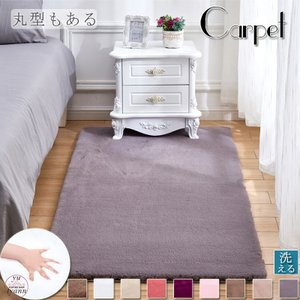 ラグ カーペット 絨毯 じゅうたん シャギーラグ 洗える 丸型 角型 ふわふわ もふもふ オールシー...