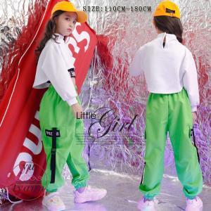 キッズ ダンス衣装 ヒップホップ HIPHOP ダンストップス 子供 長袖 セットアップ ジャズダンス ズボン 女の子 演出服 練習着 ステージ衣装 yu-tyann