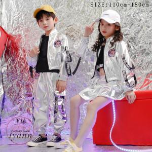 キッズ ダンス衣装 ヒップホップ HIPHOP 子供 女の子 セットアップ ジャズダンス パンツ 男の子 キラキラ 演出服 練習着 ステージ衣装