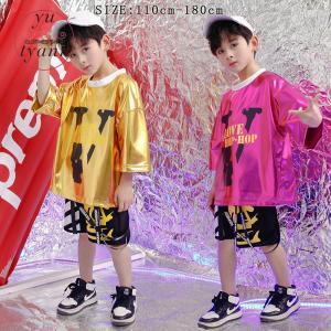 キッズ ダンス衣装 ヒップホップ HIPHOP 子供 ダンストップス セットアップ ジャズダンス パンツ 男の子 キラキラ 演出服 練習着 ステージ衣装 yu-tyann