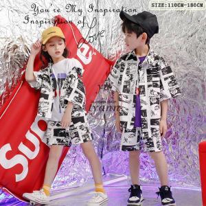 キッズ ダンス衣装 ヒップホップ HIPHOP 男の子 子供 半袖 セットアップ ジャズダンス Tシャツ パンツ 女の子 演出服 練習着 ステージ衣装 yu-tyann