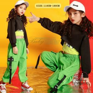 キッズ ダンス衣装 ヒップホップ HIPHOP タンクトップ 子供 半袖 セットアップ ジャズダンス Tシャツ ズボン 女の子 演出服 練習着 ステージ衣装 yu-tyann