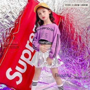 キッズ ダンス衣装 ヒップホップ HIPHOP 子供 長袖 セットアップ ジャズダンス Tシャツ スカート 女の子 演出服 練習着 ステージ衣装|yu-tyann