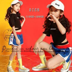 キッズ ダンス衣装 ヒップホップ HIPHOP 子供 半袖 セットアップ ジャズダンス Tシャツ パンツ 女の子 演出服 練習着 ステージ衣装 yu-tyann
