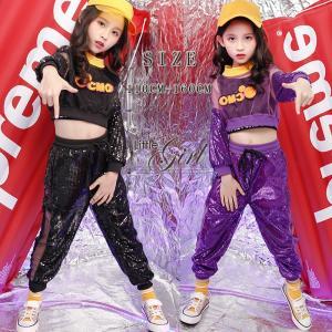 キッズ ダンス衣装 ヒップホップ HIPHOP 子供 スパンコール セットアップ ジャズダンス トップス ズボン 女の子 演出服 練習着 ステージ衣装 yu-tyann