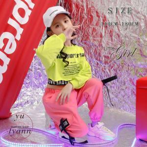 キッズ ダンス衣装 ヒップホップ HIPHOP 子供 長袖 セットアップ ジャズダンス トップス ズボン 女の子 演出服 練習着 ステージ衣装 yu-tyann