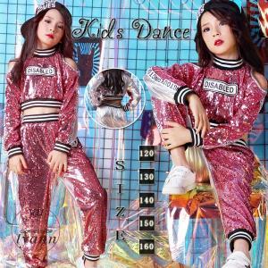 キッズ ダンス衣装 ヒップホップ HIPHOP 子供 長袖 キラキラ セットアップ ジャズダンス トップス ズボン 女の子 派手 赤 安い 演出服 練習着 ステージ衣装 チア|yu-tyann
