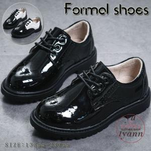 キッズ靴 フォーマルシューズ フォマール靴 男の子 女の子 子供靴 紐タイプ 13 14 15 16...