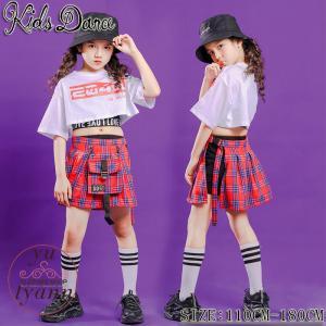 キッズ ダンス衣装 タンクトップ 女の子 ヒップホップ HIPHOP スカート チアガール セットアップ ジャズダンス 子供 ダンストップス 演出服 練習着 ステージ衣装|yu-tyann