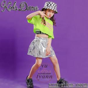 キッズ ダンス衣装 タンクトップ 女の子 ダンストップス ヒップホップ HIPHOP スカート チアガール セットアップ ステージ衣装 ジャズダンス 子供 演出服 練習着|yu-tyann