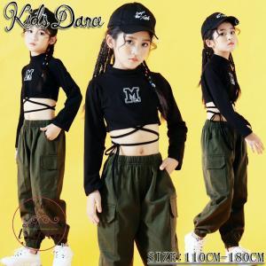 キッズ ダンス衣装 女の子 ダンストップス ヒップホップ ジャズダンス HIPHOP コート ズボン チアガール セットアップ ステージ衣装 子供 演出服 練習着|yu-tyann