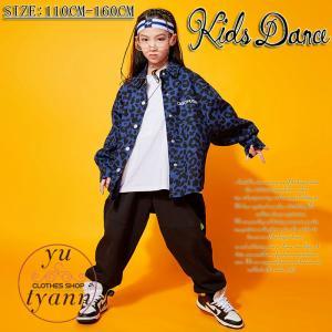 キッズ ダンス衣装 ヘアバンド 帽子 ヒップホップ Tシャツ コート ズボン セットアップ ステージ衣装 男の子 女の子 ジャズダンス HIPHOP 練習着 演出服|yu-tyann