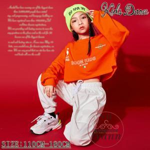 キッズ ダンス衣装 ジャズダンス ヒップホップ HIPHOP セットアップ 男の子 女の子 ヘアバンド 帽子 トップス ズボン スポーツ服 ステージ衣装 演出服|yu-tyann
