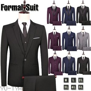 メンズ ビジネススーツ 2ツボタン フォーマル メンズスーツ ストレッチ ビジネス スリム オールシ...