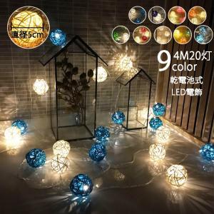 クリスマスツリー クリスマス飾り 装飾ライト LED電飾 暖色 4m イルミネーションライト 乾電池...