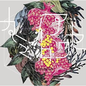 binaria/カミイロアワセ 初回限定盤CD+DVD TVアニメダンガンロンパ3-The End of 希望ヶ峰学園- 絶望編 OPテーマ|yu-yu-stoa