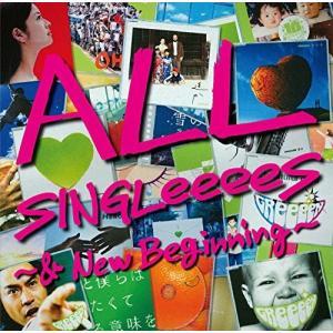ALL SINGLeeeeS~New Beginning~(初回限定盤)(2DVD付)|yu-yu-stoa