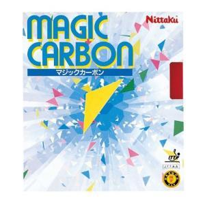 ニッタク(Nittaku) MAGIC CARBON レッド 20 レッド 20 GU NR8210 yu-yu-stoa