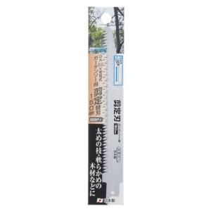 高儀 GREEN ART 10.8V 充電式 ガーデンソー用 剪定替刃 150mm GGSP-1|yu-yu-stoa