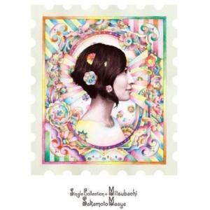 シングルコレクション+ミツバチ(初回限定盤)(Blu-ray Disc付)|yu-yu-stoa