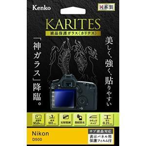 Kenko 液晶保護ガラス KARITES Nikon D500用 薄さ0.21mm ARコート採用 ラウンドエッジ加工 日本製 KKG-ND500|yu-yu-stoa