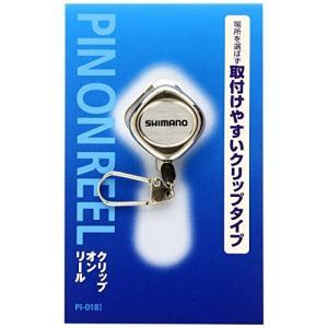 シマノ クリップピンオンリール PI-018I シルバー 723321 yu-yu-stoa