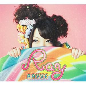 RAYVE (初回限定盤)|yu-yu-stoa