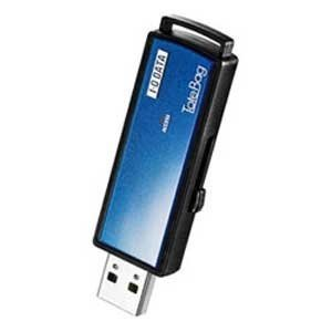 I-O DATA パスワードロック機能付きUSBメモリー ブルー 8GB TB-PW8G/B yu-yu-stoa
