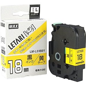 マックス ビーポップミニ テープカセット 18mm幅 黄色に黒文字 LM-L518BY yu-yu-stoa