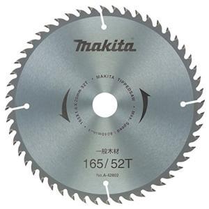 マキタ(Makita)  チップソー 一般木工用 A-42802 外径165mm 刃数52T|yu-yu-stoa