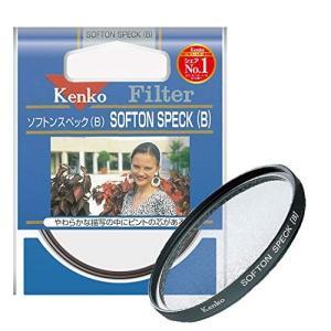 Kenko レンズフィルター ソフトン・スペック(B) 58mm ソフト描写用 358276|yu-yu-stoa