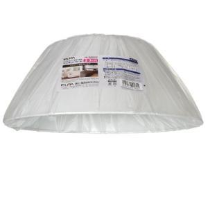 ELPA ペンダントセード 2灯・3灯用  ホワイト PD-SH02(W) yu-yu-stoa