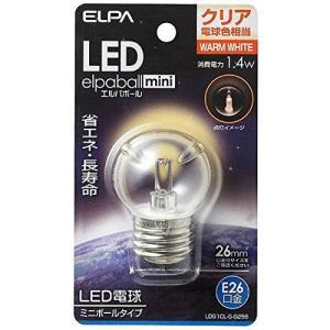 ELPA LED電球 ミニボール電球形 55lm(クリア・電球色相当)elpaballmini LDG1CL-G-G256 yu-yu-stoa