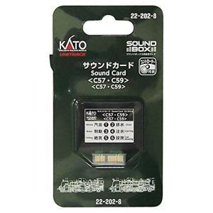 KATO Nゲージ サウンドカード C57C59 22-202-8 鉄道模型用品 yu-yu-stoa