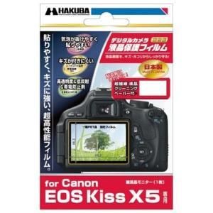 HAKUBA 液晶保護フィルム Canon EOS Kiss X5用 DGF-CEKX5|yu-yu-stoa