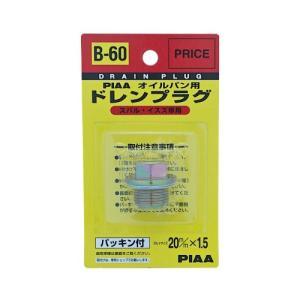 SAFETY ドレンプラグ スバル用 B60|yu-yu-stoa