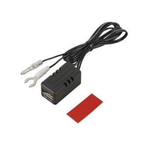 エーモン USB電源ポート MAX2.1A 後部座席延長用 2880|yu-yu-stoa