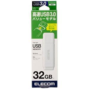 エレコム USBメモリ 32GB USB3.0 Windows/Mac対応 キャップ紛失防止  ホワイト MF-HSU3A32GWH|yu-yu-stoa