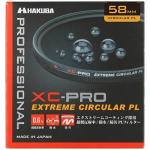 HAKUBA 偏光フィルター XC-PRO 超低反射+撥水/防汚 高性能 サーキュラーPLフィルター 58mm CF-XCPRCPL58|yu-yu-stoa