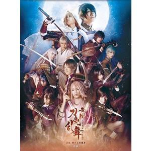 舞台『刀剣乱舞』虚伝 燃ゆる本能寺 ~再演~(初回生産限定版) [Blu-ray]|yu-yu-stoa