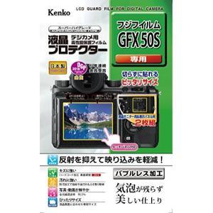 Kenko 液晶保護フィルム 液晶プロテクター FUJIFILM GFX 50S用 表示パネル用保護フィルム付属 硬度3H KLP-FGFX50S|yu-yu-stoa