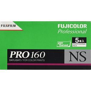 FUJIFILM カラーネガフイルム(プロフェッショナル用) フジカラー PRO 160 NS ブローニー 12枚 5本 120 PN 160 NS EP 12EX 5|yu-yu-stoa