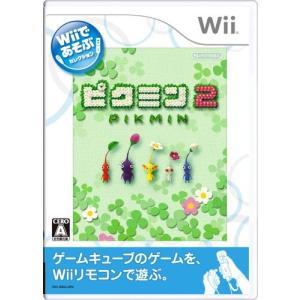 Wiiであそぶ ピクミン2|yu-yu-stoa